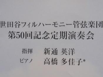 PA022402.JPG